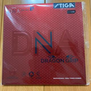 スティガ DNA ドラゴングリップ 黒 特厚