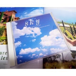 Sky〜空 アイソトニック・サウンド〜癒しのネイチャーサウンドCD(ヒーリング/ニューエイジ)