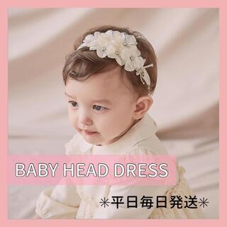 ベビー ヘッドドレス フラワー 赤ちゃん ヘアバンド 写真 誕生日 ニューボーン