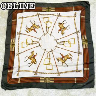 セリーヌ(celine)のセリーヌ CELINE 品質タグあり 大判スカーフ シルク100% 馬 乗馬(バンダナ/スカーフ)