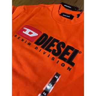 ディーゼル(DIESEL)のDIESEL  新品未使用 XS(Mサイズ相当) スウェット 長袖 裏起毛(スウェット)