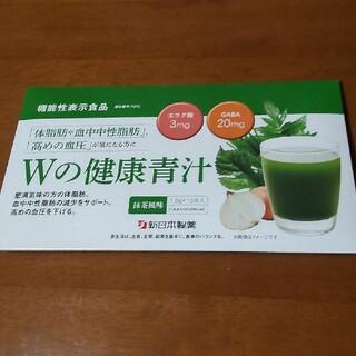 i - 新日本製薬 Wの健康青汁