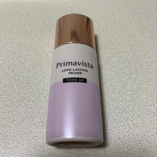 Primavista - プリマヴィスタ スキンプロテクトベース 皮脂くずれ防止 トーンアップ