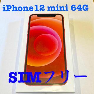 iPhone - 【新品未開封・シュリンク付】iPhone12 mini 64G Red