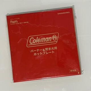 コールマン(Coleman)のバーナー&焚き火用ホットプレート コールマン(調理器具)