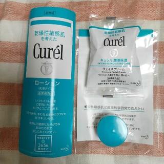 Curel - キュレル 新品☆ローション クリーム 試供品♬