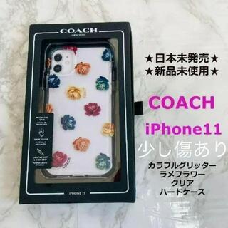 コーチ(COACH)の日本未発売★新品★少し傷あり★COACHコーチ★iPhone11ラメフラワー★(iPhoneケース)