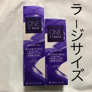 KOSE - 新品☆ワンバイコーセー セラムヴェール ラージサイズ(120ml)本体+リフィル