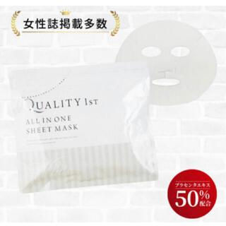 QUALITY FIRST - クオリティファースト オールインワンシートマスク WHITE EX 30枚