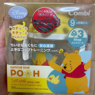 combi - コンビ テテオ マグカップ くまのプーさん