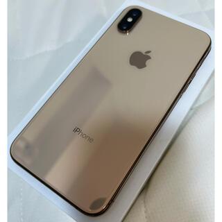 iPhone - iPhoneXS 256GB ゴールド バッテリー容量100%
