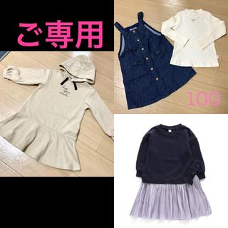 プティマイン(petit main)の✭✭ご専用✭✭ mad-lovE様♡子供服4点おまとめ(ワンピース)