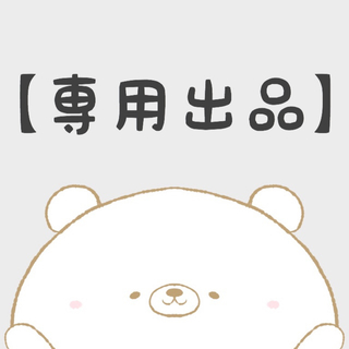 ナノカルファミリープラス♡105g×5箱