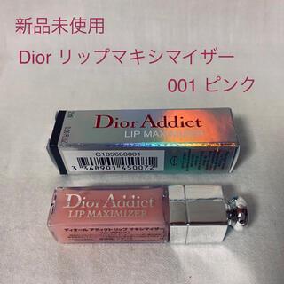 Dior - Dior ディオール アディクト リップ マキシマイザー #001 ピンク