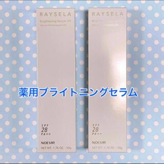 noevir - レイセラ 薬用ブライトニングセラムUV×2