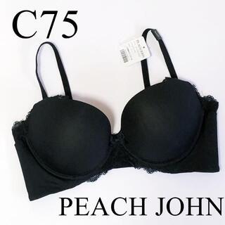 ピーチジョン(PEACH JOHN)のPEACH JOHN ブラジャー C75  3432(ブラ)