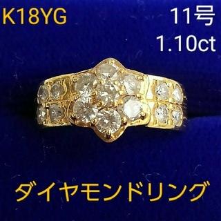 ジュエリーマキ - K18 YG ダイヤモンド リング 豪華 1.10ct