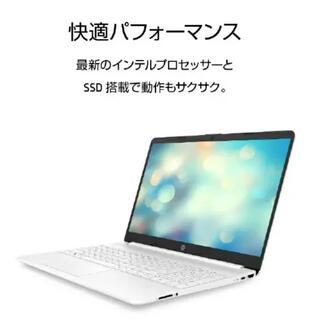 HP - 新品未使用 HP 15s-fq1066TU-OHB ピュアホワイト