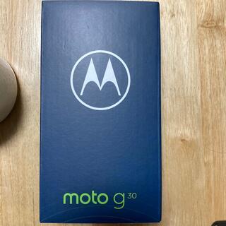 モトローラ(Motorola)のmotorola moto g30 SIMフリー パステルスカイ(スマートフォン本体)