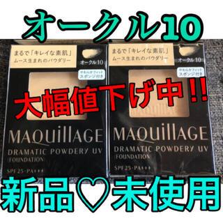 MAQuillAGE - マキアージュ ドラマティックパウダリー UV オークル10  レフィル SPF2