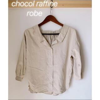 ショコラフィネローブ(chocol raffine robe)のショコラフィネローブ ブラウス 秋冬 レディース ベージュ フリーサイズ(シャツ/ブラウス(長袖/七分))