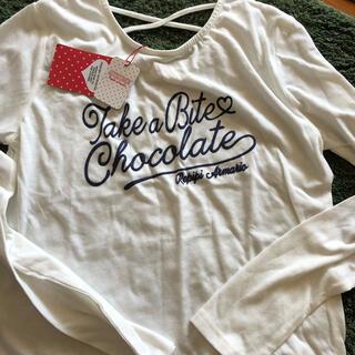 レピピアルマリオ(repipi armario)のレピピのロンT(Tシャツ/カットソー)