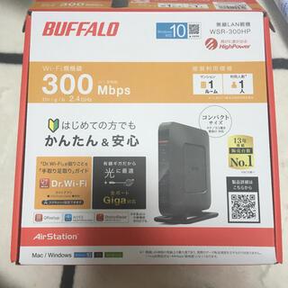 バッファロー(Buffalo)のBUFFALO WSR-300HP(PC周辺機器)