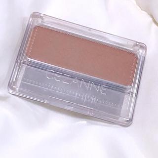 セザンヌケショウヒン(CEZANNE(セザンヌ化粧品))のセザンヌ フェースコントロールカラー(コントロールカラー)