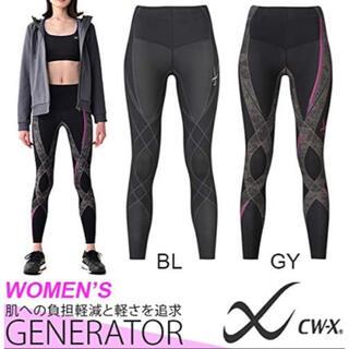 シーダブリューエックス(CW-X)のワコール CW-X ジェネレータースポーツタイツ レボリューションモデル WS(その他)