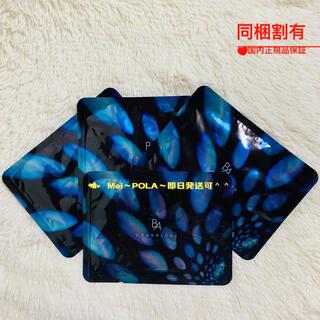 ポーラ(POLA)の【限定発売】pola BA グランラグゼIII マスク27ml(1枚)x 4包(パック/フェイスマスク)