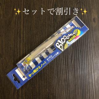 BLUE BLUE - ブローウィン140S ブルーブルー