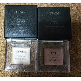 エトヴォス(ETVOS)のetvos ミネラルアイバーム シャンパンアイボリー ピンクフィズ(アイシャドウ)