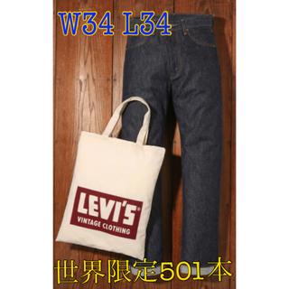 リーバイス(Levi's)のLEVI'S VINTAGE 1960モデル 501ZXX W34インチ(デニム/ジーンズ)
