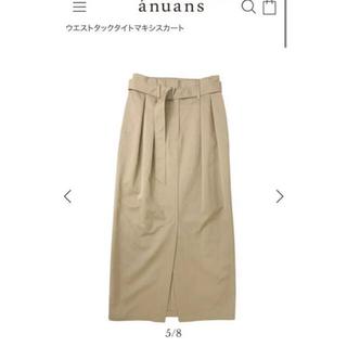 Noble - anuans ウエストタックタイトマキシスカート
