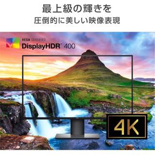 DELL - Dell Technologies U2720Q デジタルハイエンドモニター