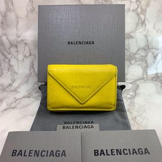 バレンシアガ(Balenciaga)の【BALENCIAGA バレンシアガ ペーパーミニウォレット】(財布)
