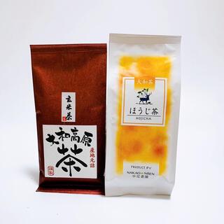 奈良県産 大和茶 茶葉 玄米茶 ほうじ茶 中尾農園