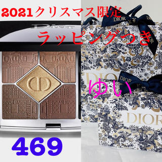 ディオール(Dior)のディオールサンククルールクチュール469アトリエドレアイシャドウクリスマス限定品(アイシャドウ)