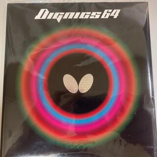 BUTTERFLY - ディグニクス64 厚 レッド