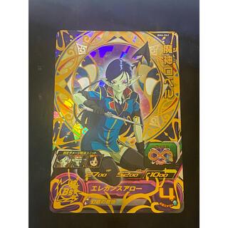 ドラゴンボール - スーパードラゴンボールヒーローズ 魔神ロベル BM6-062