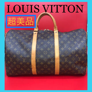 LOUIS VUITTON - ルイヴィトン キーポル50 ボストンバッグ  旅行バッグ 旅行かばん