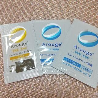 Arouge - アルージェ バリア保湿 化粧水 トラブルリペア&ミストローション サンプル