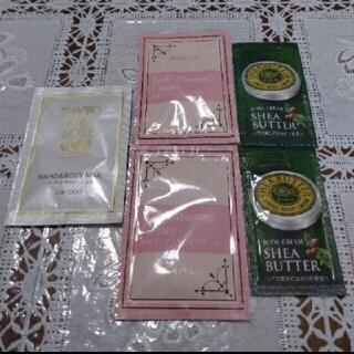 シセイドウ(SHISEIDO (資生堂))のボディクリームセット(ボディー用化粧液) 5点(ボディローション/ミルク)