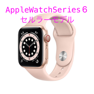 Apple Watch - AppleWatchSeries6 GPS+Cellulaモデル40mm