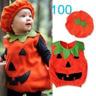 ハロウィン コスプレ 子供 パンプキンロンパース 帽子付きキッズ ベビー 100(衣装一式)