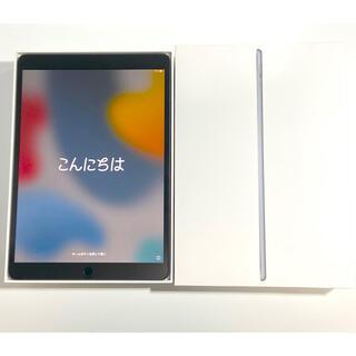 iPad - iPad Air3 256GB Wi-Fi 10.5インチ スペースグレイ