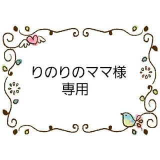 ダッフィー(ダッフィー)のりのりのママ様専用 キッズサイズ インナーマスク おまとめ(外出用品)