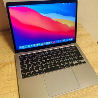 Apple - MacBook Air 2020 M1 8GB 256GB