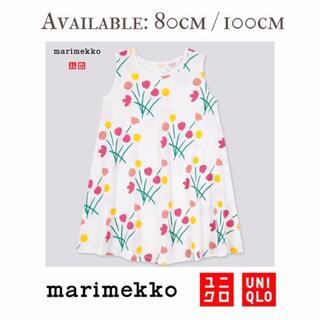 マリメッコ(marimekko)の【日本未発売】UNIQLO × Marimekko '21 ワンピース 80cm(ワンピース)