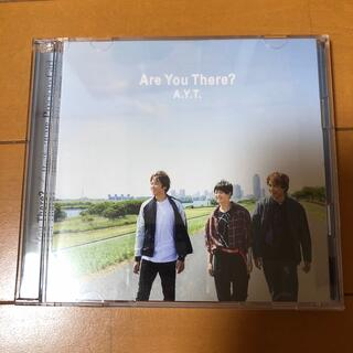 Hey! Say! JUMP - Hey!Say!JUMP Are You There?(初回限定盤2)